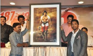 Gallery:Badrinath 50 days celebrations @ Hyd (Set-1) | powered by www.HeyANDHRA.in